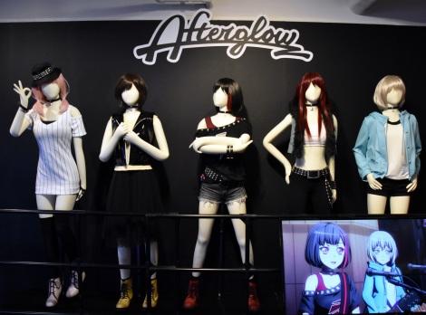 Afterglow=『バンドリ!ミュージアム』より (C)ORICON NewS inc.