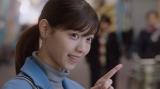 西野七瀬出演の『au』