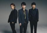 『レッドアイズ監視捜査班』の主題歌にKAT-TUN「Roar」が決定
