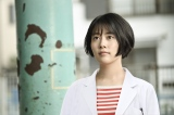 高畑充希主演『にじいろカルテ』初回12.1%の好発進