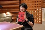 下野紘、声で連ドラ初出演 亀梨和也主演『レッドアイズ』に登場「僕でいいのかな?」