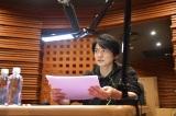 新土曜ドラマ『レッドアイズ 監視捜査班』に声で出演する下野紘 (C)日本テレビ