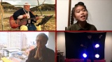 番組で紹介した《おうちでパフォーマンス》動画例(C)NHK