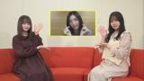 YouTube、SHOWROOM生配信番組でSKE48ニューシングル詳細を発表