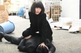 亀梨和也主演『レッドアイズ 監視捜査班』第1話に出演するシシド・カフカ (C)日本テレビ