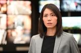 亀梨和也主演『レッドアイズ 監視捜査班』第1話に出演する松下奈緒(C)日本テレビ