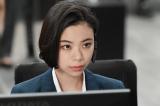 亀梨和也主演『レッドアイズ 監視捜査班』第1話に出演する趣里(C)日本テレビ