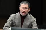 亀梨和也主演『レッドアイズ 監視捜査班』第1話に出演する木村祐一 (C)日本テレビ