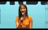 オンラインで行われた『NTTドコモ eスポーツリーグ発足セレモニー』に参加した夏菜