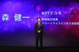 オンラインで行われた『NTTドコモ eスポーツリーグ発足セレモニー』