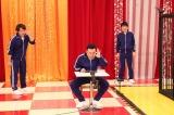 24日放送のバラエティー『アンタッチャブルのおバカワいい映像バトル どうぶつ軍VSにんげん軍』(C)フジテレビ
