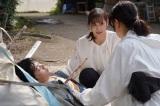 日曜ドラマ『君と世界が終わる日に』第2話場面カット (C)日本テレビ