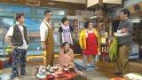 シンドラ『でっけぇ風呂場で待ってます』第一話場面写真 (C)NTV・J Storm