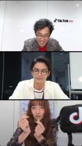 TikTokオリジナル・生ドラマ『東西テレビの素敵な仲間たち』画面キャプチャー