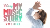 ドキュメンタリー番組「Disney MY MUSIC STORY YOSHIKI」がアメリカで公開決定