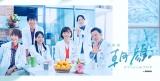 『監察医 朝顔』オフィシャルブログ