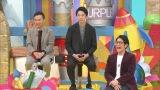 中居正広との事件をビクビクで語る、かまいたち・濱家隆一(上段右)(C)日本テレビ