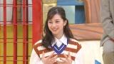 26日放送の『ザ!世界仰天ニュース』(C)日本テレビ