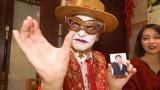 ABCテレビ『相席食堂』に出演したトランプマン(C)ABC