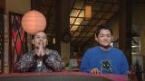 26日放送のABCテレビ『相席食堂』では、大悟のおかわり賞ランキングを発表(C)ABC
