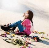 aikoニューアルバム『どうしたって伝えられないから』初回限定仕様盤ジャケット写真