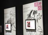 『25周年記念 るろうに剣心展』プレス内覧会の模様 (C)ORICON NewS inc.(C)和月伸宏/集英社