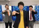 1月25日放送、『YOUは何しに日本へ?』「香取慎吾」がやってきたSP (C)テレビ東京