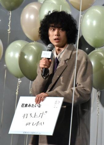 映画『花束みたいな恋をした』の公開直前イベントに参加した菅田将暉 (C)ORICON NewS inc.