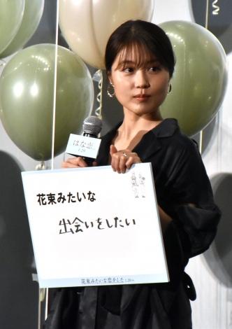 映画『花束みたいな恋をした』の公開直前イベントに参加した有村架純 (C)ORICON NewS inc.