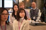 『オー!マイ・ボス!恋は別冊で』第3話より上白石萌音 (C)TBS