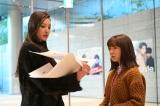 『オー!マイ・ボス!恋は別冊で』第3話より菜々緒、上白石萌音 (C)TBS