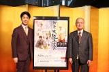 『祝祭大狂言会2021』の会見に参加した(左から)野村萬斎、野村万作