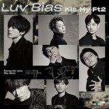 Kis-My-Ft2 最新シングル『Luv Bias』ジャケット写真