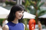 『第44回日本アカデミー賞』主演女優賞を受賞した小松菜奈(C)2020 映画『糸』製作委員会