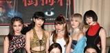 映画『樹海村』スペシャル LINE LIVEに登場したFAKY (C)ORICON NewS inc.