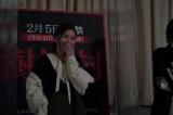 映画『樹海村』スペシャル LINE LIVEの模様