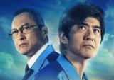『第44回日本アカデミー賞』優秀作品賞に決定した映画『Fukushima 50』(C) 2020『Fukushima 50』製作委員会