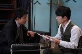 『第44回日本アカデミー賞』優秀作品賞に決定した映画『罪の声』(C)2020 映画「罪の声」製作委員会