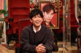 1月27日放送、『あいつ今何してる?』坂本昌行が番組初登場。ジャニーズ(秘)エピソードも続々 (C)テレビ朝日