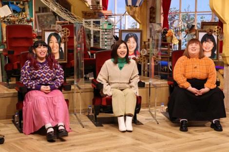 1月27日放送、『あいつ今何してる?』3時のヒロインも初登場。学生時代の恋愛エピソードも明らかに…!?(C)テレビ朝日
