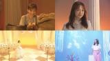 Eテレの人気番組『おはなしのくに』2月1日放送「シンデレラ」(明日海りお)と2月15日放送「にんぎょひめ」(大原櫻子)(C)NHK