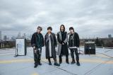 2月6日深夜に放送『シブヤノオト Presents THE ORAL CIGARETTES』(C)NHK