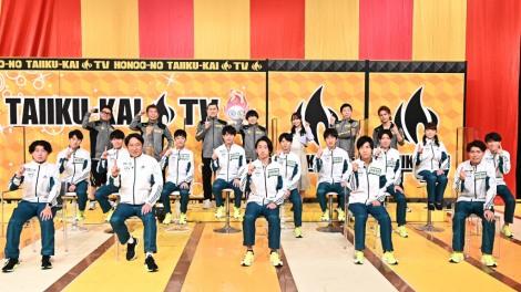 30日放送の『炎の体育会TVSP』(C)TBS
