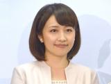 テレ東・相内アナ、3月でWBS卒業