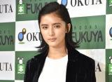 元E-girlsの藤井萩花さんが結婚報告