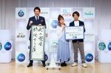 『P&G環境サステナビリティ』発表会に出席した(左から)松岡修造、辻希美、杉浦太陽