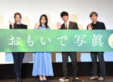 (左から)香里奈、深川麻衣、高良健吾、熊澤尚人監督 (C)ORICON NewS inc.