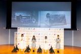 ひかりTVオリジナルドラマ『ボーダレス』記者発表会の模様