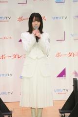 ひかりTVオリジナルドラマ『ボーダレス』記者発表会に登壇した櫻坂46・森田ひかる