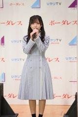 ひかりTVオリジナルドラマ『ボーダレス』記者発表会に登壇した日向坂46・齊藤京子